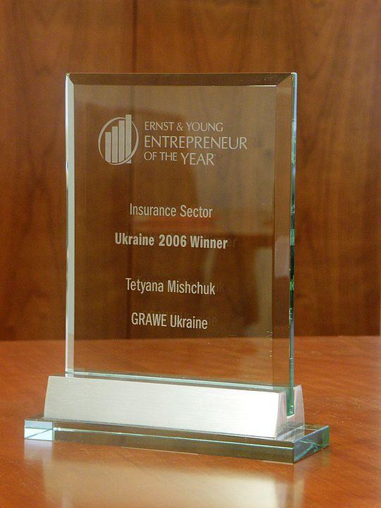 Голова Правління «Граве Україна» стала переможцем у номінації «Страхові послуги».