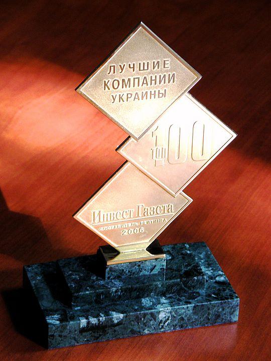 2006 - Рейтинг «ТОП 100» Лучших компаний Украины 2006 года. По рейтингу Инвест Газеты.