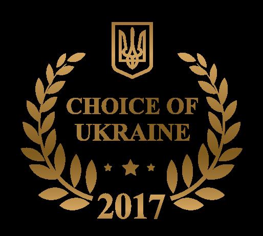 2018 - «ГРАВЕ УКРАЇНА Страхування життя» отримала почесний статус «Вибір України 2017»