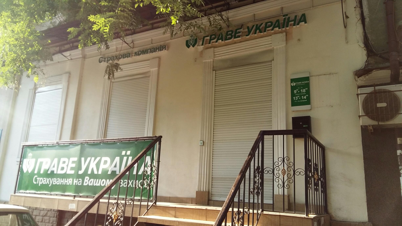 Нужны специалисты в Одессе