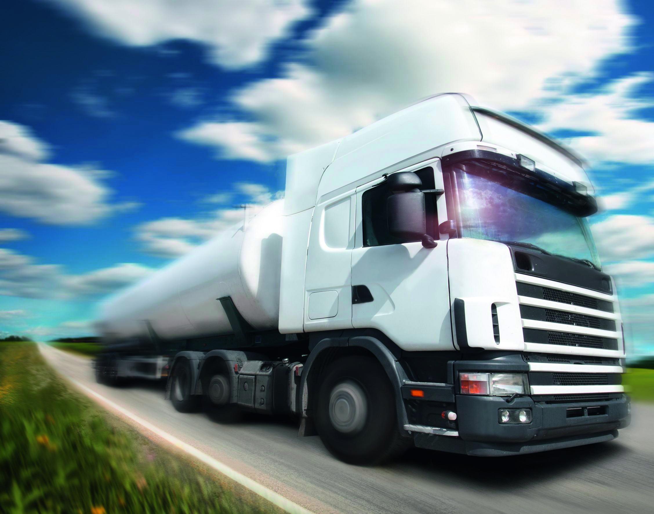 Страхування комерційних вантажів та багажу