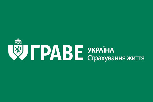 История Граве Укриана Страхование жизни